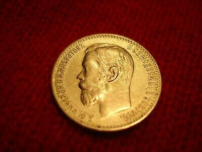 1898 Russian Gold 5 Rouble Coin .