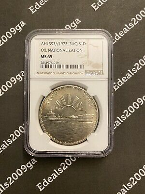 Iraq 1DINAR 1973 AH1393 Oil Nationalization NGS 65