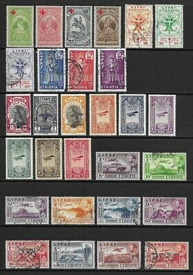 Lot of Old BOB Issue Stamps - Ethiopia . . . . . . 3 pages