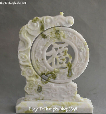"""14"""" Rare Chinese Natural Green Jade Carving Wealth Lucky Blessing Screen Statue"""