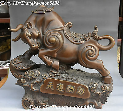 "16"" Chinese Pure Bronze Pine Tree Ox Oxen Cow Cattle Bull Bovine Animal Statue"