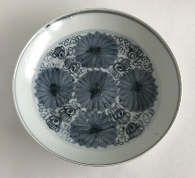 Chinese Qing Dynasty Dehua Kiln Early 19th Century Porcelain Dish