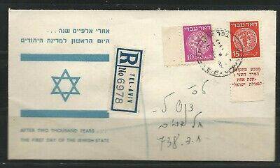 Israel 16 May 1948 First Day Cover, Registered sent in Tel -Aviv