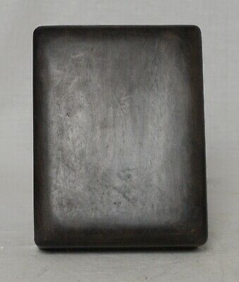 Chinese Ink Stone With Wood Box       M3649