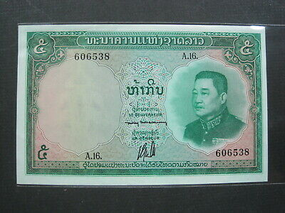 Laos 5 Kip ND 1962 A.16 Sign 5 Unc 538# Bank Currency Money Banknote