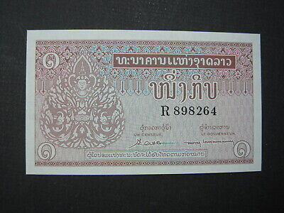 Laos 1 Kip ND 1962 Unc 264# Bank Currency Money Banknote