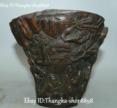 Rare Chinese Oxhorn Ox Horn Carving 3 Old Man People Pine Tree Cup Cups Glass