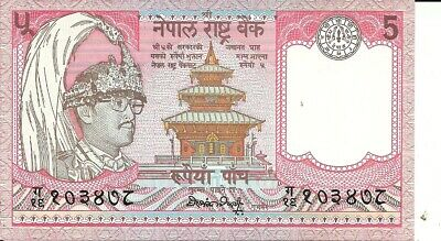 Nepal 5 Rupees (1987)  P-30  Sign 12
