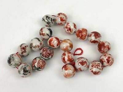 20 Chinese Hand Painted Porcelain Ceramic Beads People's Republic Era 13mm