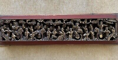 Antique Chinese Wood Carved Panel