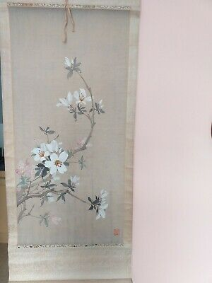 Vintage Chinese Painted Scroll silk border