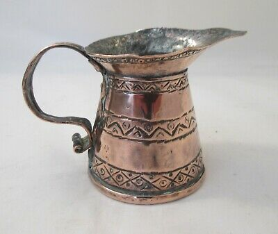 Very Small Vintage Copper Jug / Milk Jug - Decorated