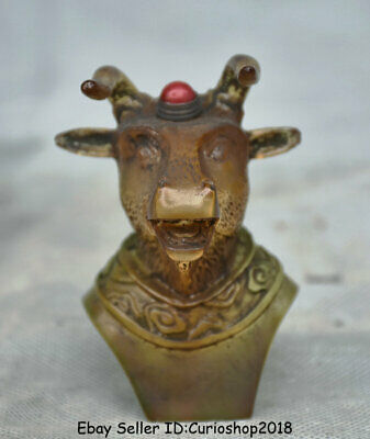 "3.4"" Old China Yellow coloured glaze Dynasty Bull Head snuff box snuff bottle"