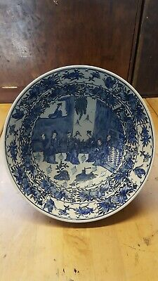 Antique  Large Hand Painted  Chinese Porcelain Blue & White Bowl