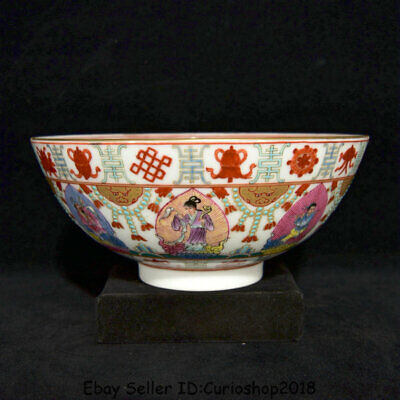 "7"" Qianlong Marked Chinese Famille Rose Porcelain the Eight Immortals Bowl Bowls"