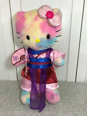 "💜 Build A Bear Pastel Hello Kitty Plush 20"" Tall with Disney Mulan Costume 💜"
