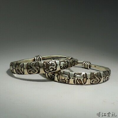 Collect China Old Miao Silver Hand-Carved 12 Zodiac A Pair Luck Decor Bracelet