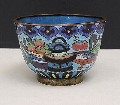 19th c Antique Qing Dynasty Chinese Cloisonne Scholars Cup w Precious Objects