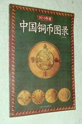 2013 China Coin Book Softcover 139 pages