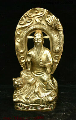 Collect Folk China Brass Drug medicine Drug Remedy Certain Chemicals King Statue