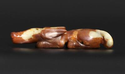 Old Antique Chinese Carved Natural Jade Pendant with pig