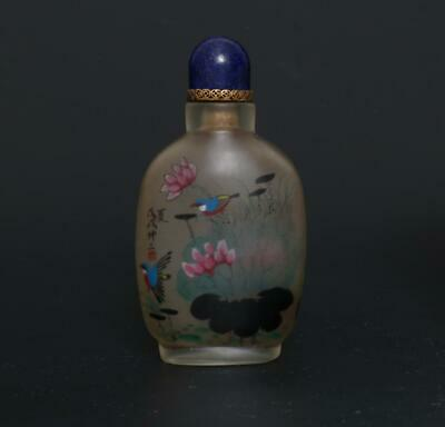 Antique Chinese Inside Hand-painting Glass Snuff Bottle Ye Zhongsan Marked-lotus