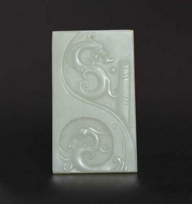 Antique Chinese Carved Natural Nephrite HeTian Jade Pendant with dragon&phoenix