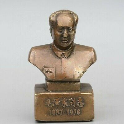 Collect China Old Bronze Hand-Carved Mao Zedong Delicate Souvenir Unique Statue