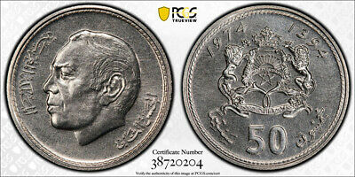 1974 Morocco 50 Santimat PCGS SP66  - Extremely Rare Kings Norton Mint Proof