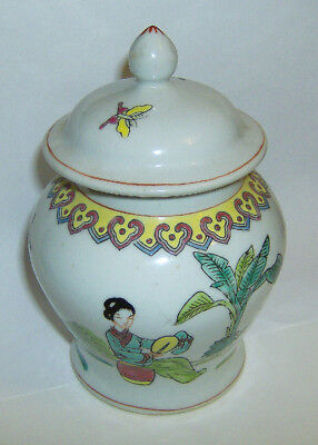 CHINESE GINGER JAR ( Hand painted 2 women relaxing in garden )140mm height