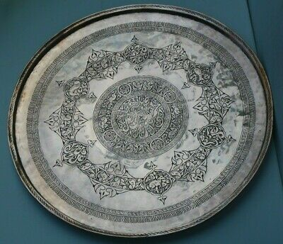 67 cm ANTIQUE ISLAMIC Art Wall Plate copper middle east with pattern and script