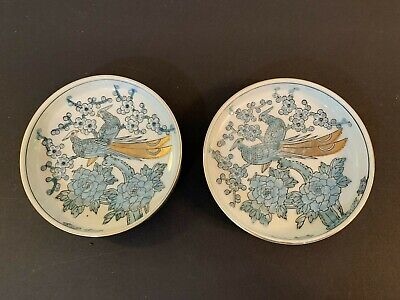Vintage Gold Imari Hand Painted Ashtray Candy Dish Bowl Peacocks Blue Floral H1
