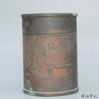 Collectable Old Red Copper Hand-Carved Elegance Fairy Dance Delicate Storage Jar