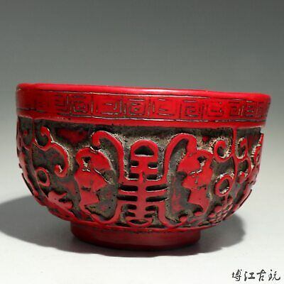 Collectable China Old Red Coral Hand Carve Special Character Bring Luck Tea Bowl