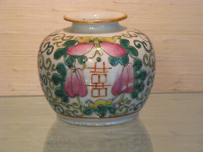 Antique Chinese Famille Rose Jar