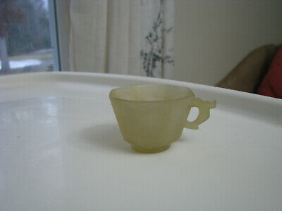 Antique Chinese Carved Yellow Jade Tea Cup