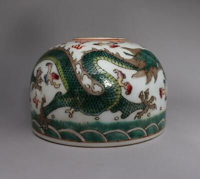 Old Chinese Famille Rose Porcelain Brush Washer Pot Guangxu Mark With Dragon