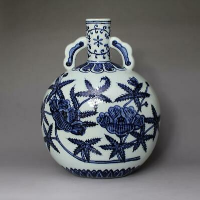 Rare Old Chinese Blue And White Porcelain Flap Vase With Xuande Mark