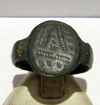 Beautiful Post-Medieval Bronze Ring With Engraving On The Top # 527