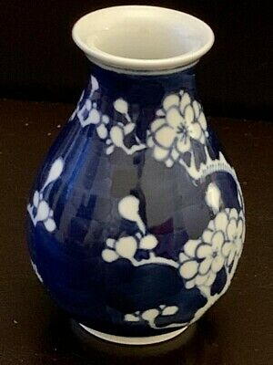 Antique Chinese Blue and White Prunus Pattern Snuff Bottle Miniature Vase Quing