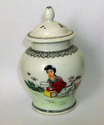 CHINESE GINGER JAR ( Hand painted WOMAN RELAXING in GARDEN  )100mm in height