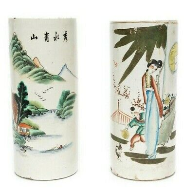 Two, Antique Chinese Porcelain Enameled Hat Stands - Character Marks to Body