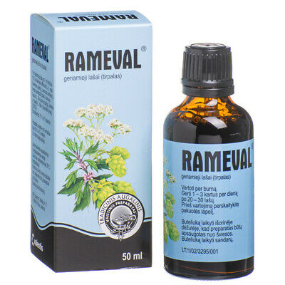 Rameval oral drops for relax - 50 ml.