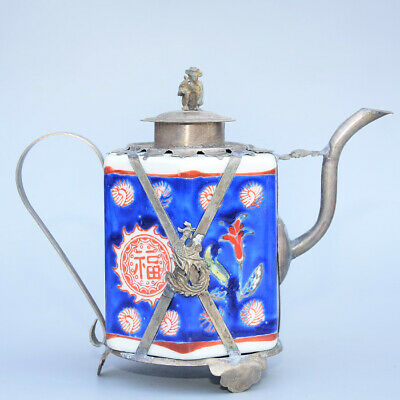 Collect China Old Miao Silver Armour Porcelain Carve Monkey & Phoenix Tea Pot