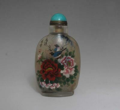 Antique Chinese Inside Hand-painting Glass Snuff Bottle Marked-bird
