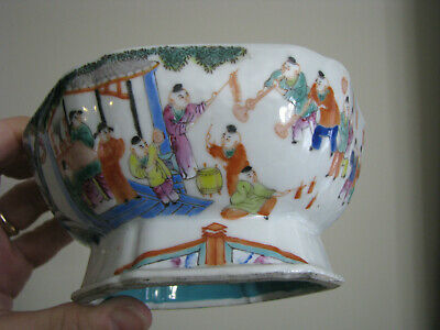 Chinese Export Porcelain Footed Bowl Jiaqing