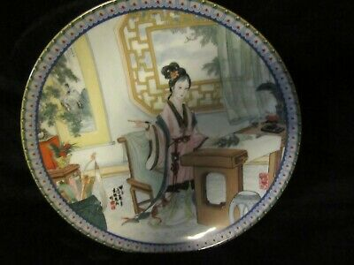 VTG Imperial Jingdezhen Beauties Of The Red Mansion Porcelain #4 Collector Plate