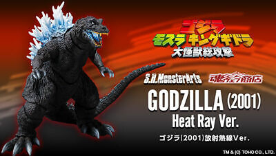 "3/"" Godzilla Dinosaur Hard Rubber Action Figure Key Chain Key Ring  #1"
