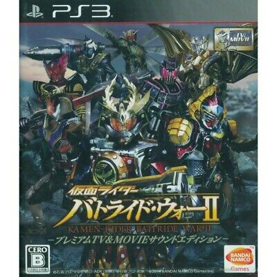 Kamen Rider Battride War 2TV Sound Edition PS3 JPN ocasió