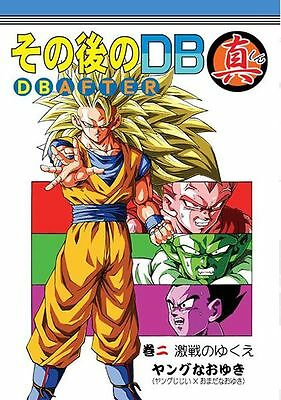 A5 80pages Dragon Ball Doujinshi Another story of Kakalotto DBAK #1 SCOUTERS